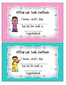 Certification Letter Lost found on teacherspayteachers com