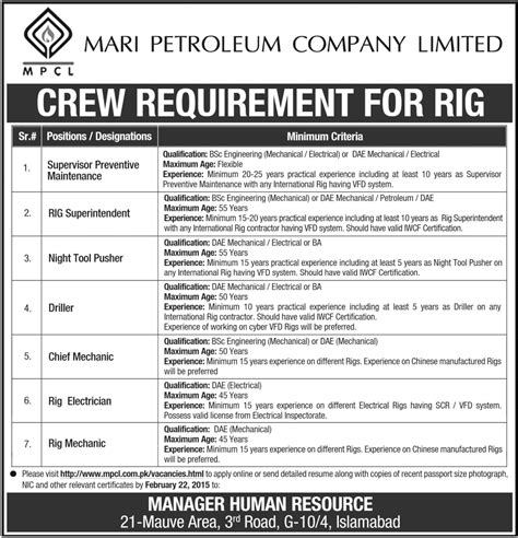 Rig Electrician Cover Letter by Rig Electrician Cover Letter Health Aide Cover Letter Plumbing Engineer Sle Resume