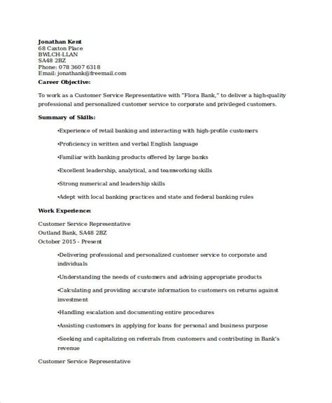 Retail Customer Service Resume by Banking Resume Sles 45 Free Word Pdf Documents