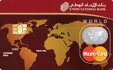 master card national bank unb world card premium cards credit cards cards