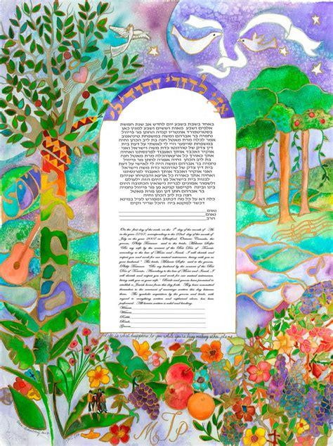 Handmade Ketubah - 16 best judaic images on