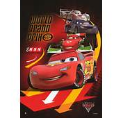 Cars 2 Movie Posters At Poster Warehouse Moviepostercom