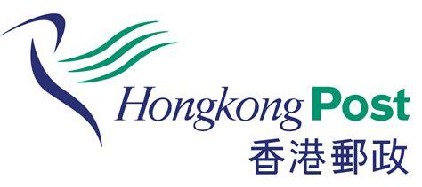 Hong Kong Post Office by File Hongkong Post Logo Svg