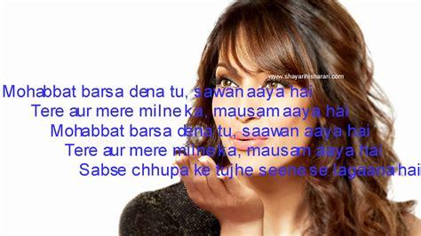 top hindi shayari  sharab hindi shayari dosti