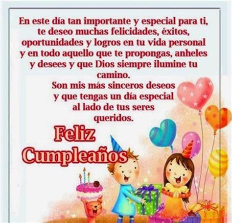 imagenes bonitas de cumpleaños para tu mejor amiga bonitas imagenes de feliz cumplea 241 os para una mejor amiga