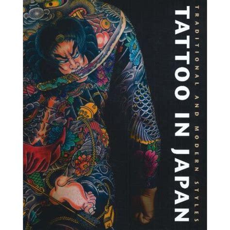 tattoo japanese wiki tattoos in japan tattoos wiki fandom powered by wikia