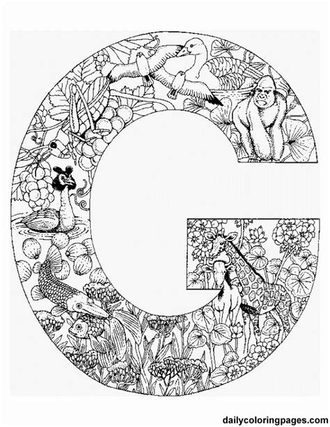intricate alphabet coloring pages intricate alphabet clipart e clipground