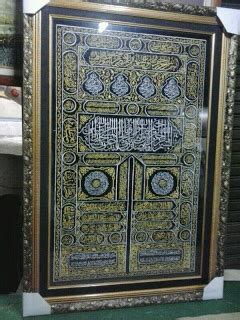 Pintu Ka Bah Mini kaligrafi ukuran besar motif pintu ka bah dunia kaligrafi
