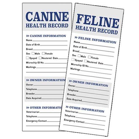 printable animal health records health records
