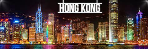 travel guide to hong kong ข อม ลท องเท ยวฮ องกง travel guide to hong kong