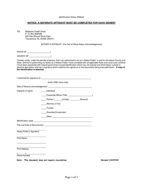 Gift Letter Notary Search Results For Affidavit Form Calendar 2015