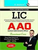 banking book lic aao generalists lic aao answer key 6 28 images answers key lic aao
