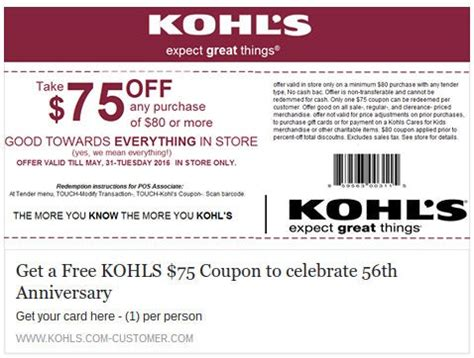 Kohls Gift Card Discount - beware of quot get a free 75 or 100 quot kohls coupon or gift card facebook scams