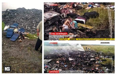 malaysia airlines mh 17 crash malaysia airlines flight mh 17 graphic photos pdf