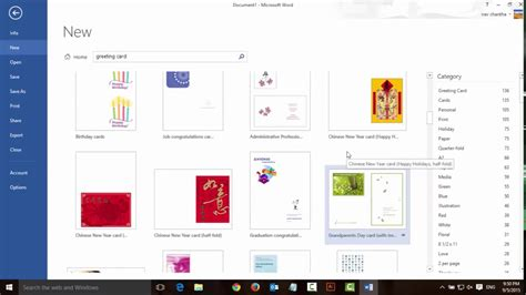 Greeting Card Templates Microsoft Office 2010 by How To Make Greeting Cards With Microsoft Word