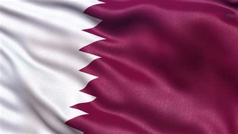 Qatar Flag Stock Footage Video   Shutterstock