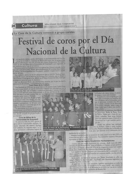 clasificados diario el universo en guayaquil guayas diario el universo guayaquil ecuador afiches