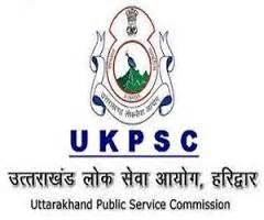 pattern of up lower pcs ukpsc lower pcs 2018 subordinate preliminary application
