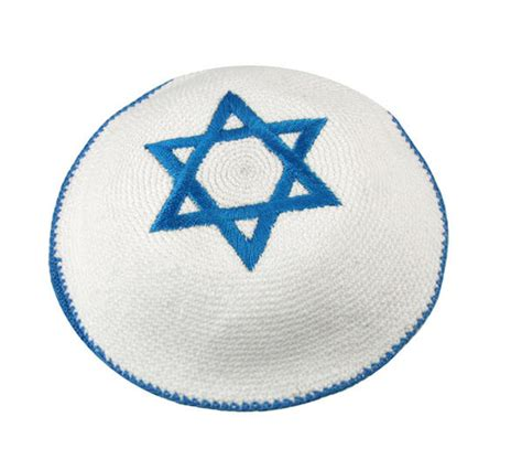 Knitted and Embroidered Star of David Kippah Blue large