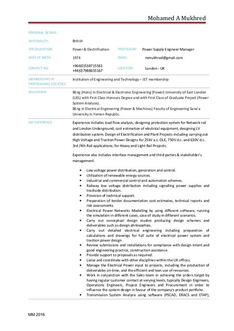 cv without date