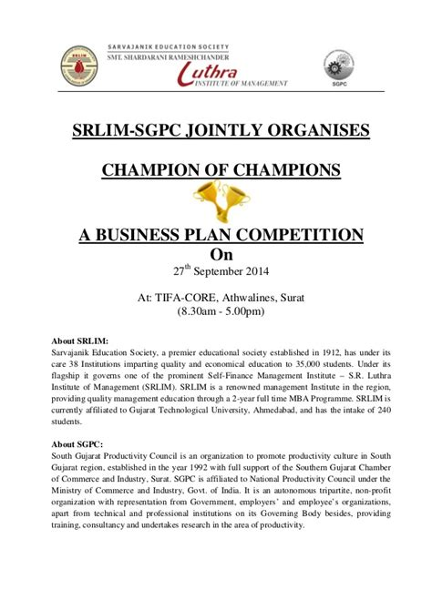 Business Plan Compeitions Mba by Business Plan Competition