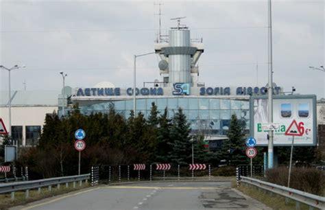sofa airport road sofia airport sof terminal 1 sofia airport