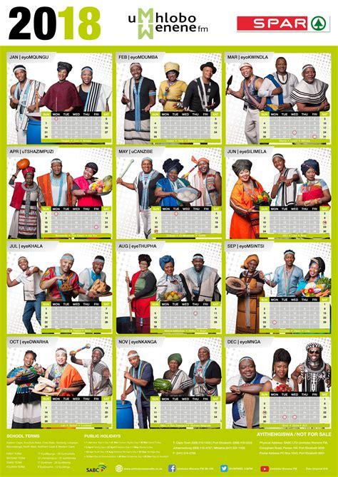 thobela fm calendar uwfm calendar 2018 umhlobowenenefm