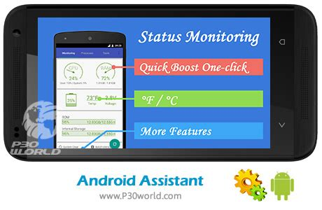 android assistant pro دانلود android assistant pro 23 33 نرم افزار مدیریت گوشی اندروید