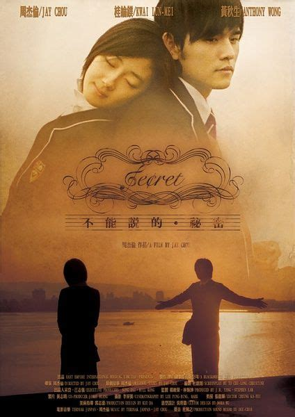 film romance taiwan secret 2007 taiwanese movie romance cast anthony wong