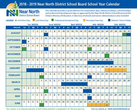 school year calendar trillium lakelands district school board