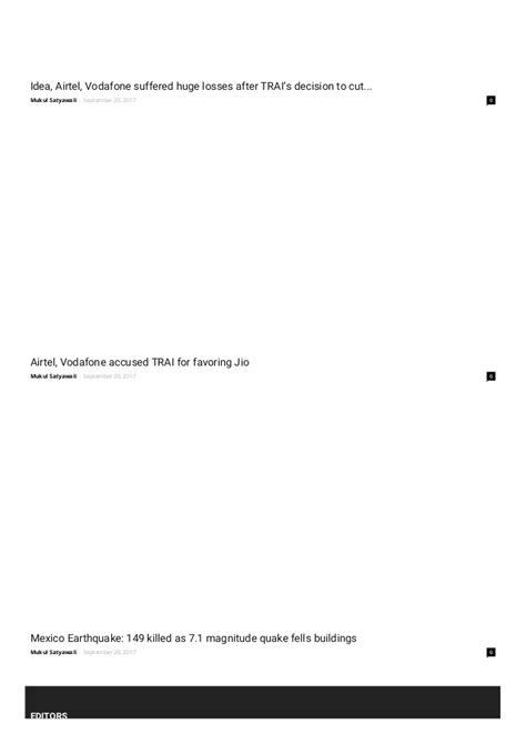 EWS Admission 2018 : Registration, Application Form