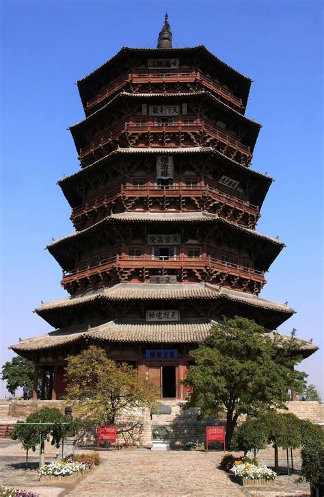 pagoda of fogong temple wikipedia