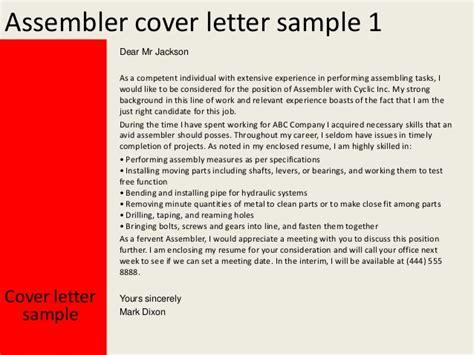 assembler cover letter
