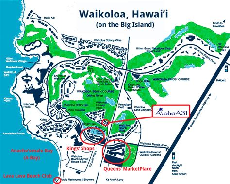 waikoloa resort area map food