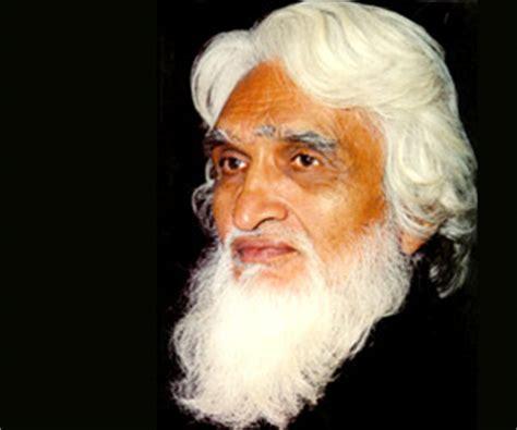 jabir husain biography in hindi amrita shergil painter dreams art gallery famous art