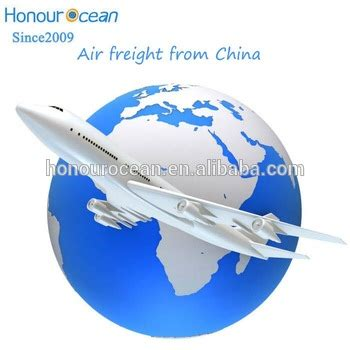 china  price products air cargo pants shipping