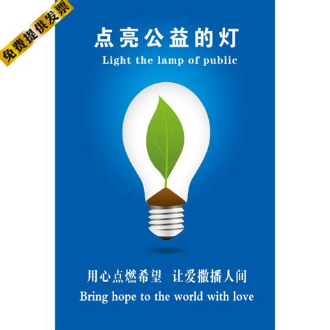 design poster highlighting energy conservation 91 save electricity slogans great save electricity with