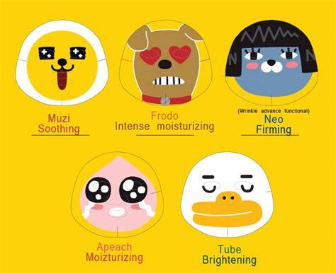 The Shop Kakao Friends Friends Mask Sheet box korea the shop x kakao friends mask