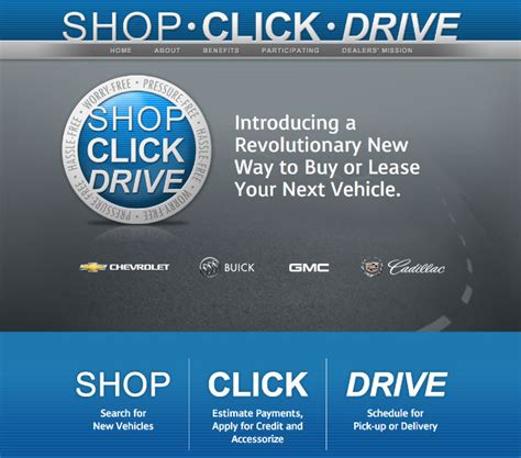 shop and drive gm quietly experimenting with online car shopping site