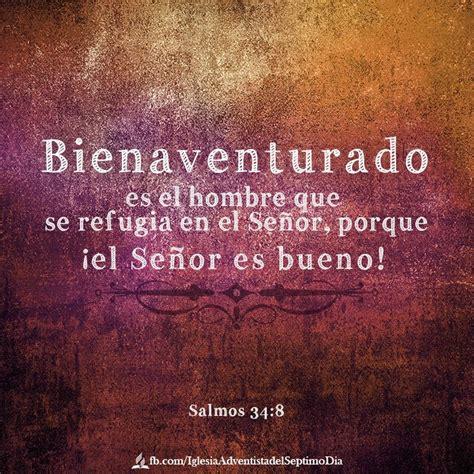 imagenes salmo 35 salmos 34 8 vers 237 culos pinterest