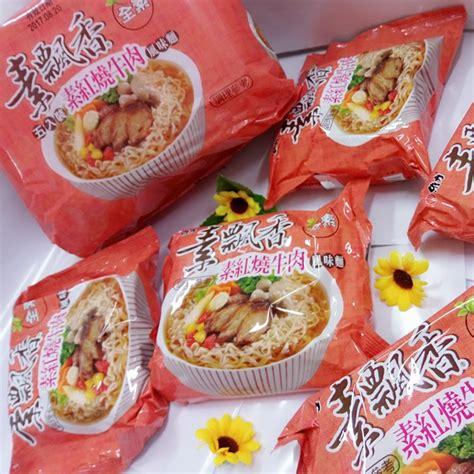 Ba Ji Tian Morinda 600 Gram fvfs friendly vegetarian food supplier