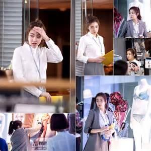 film korea terbaru warm and cozy warm and cozy korean drama 2015 맨도롱 또똣 hancinema