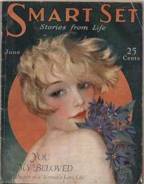 Magazine Set magazine data file