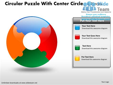 circular puzzle pie chart with center circle 4 pieces