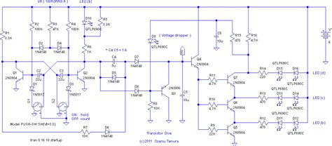 hitano resistors datasheet what is q5 the charge on capacitor c5 28 images a circuit is constructed with five