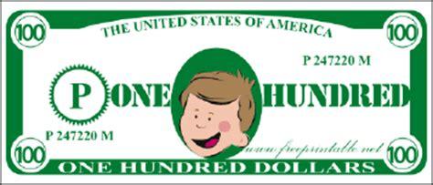 printable fun 100 play money
