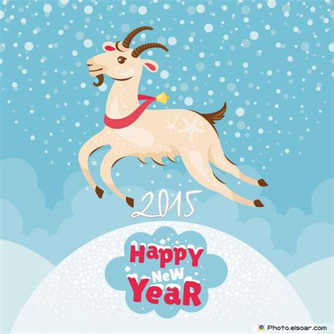 new year goat wishes new year 2015 greeting cards with goats elsoar