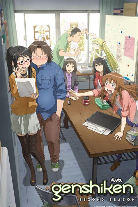 genshiken second season crunchyroll genshiken second season episodes