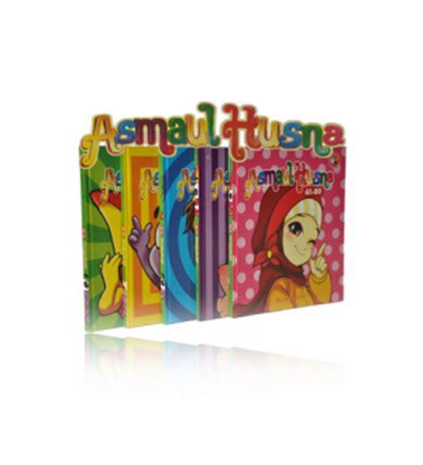 Buku Asmaul Husna Untuk Anak Anak paket buku asmaul husna untuk anak anak arisa shop