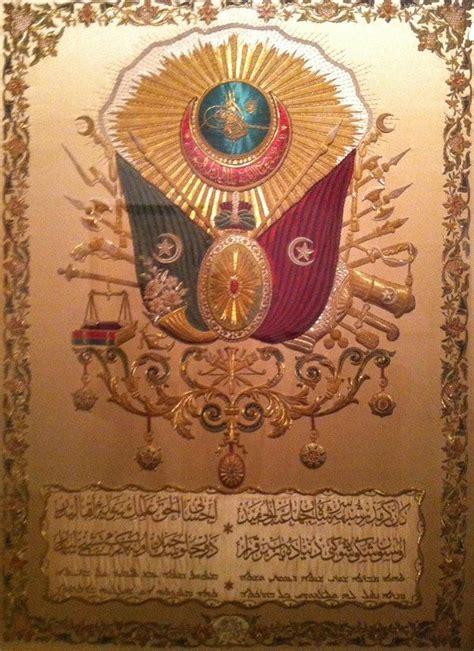 otomano humano ottoman coat of arms osmanlı arması ottoman empire